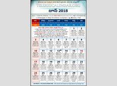 Andhra Pradesh Telugu Calendars 2018 June