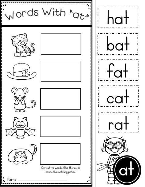 Free Word Family At Practice Printables And Activities  Daycare  Pinterest  Worksheets, Free