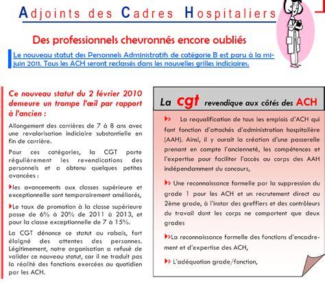 cgt h 244 pitaux de lannemezan nos propositions pour les adjoints des cadres hospitaliers