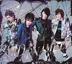 Top 10 Most Popular Japanese Boy Bands | herinterest.com/