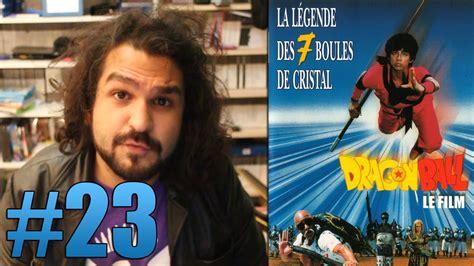 #23  Dragon Ball La Légende Des 7 Boules De Cristal Youtube
