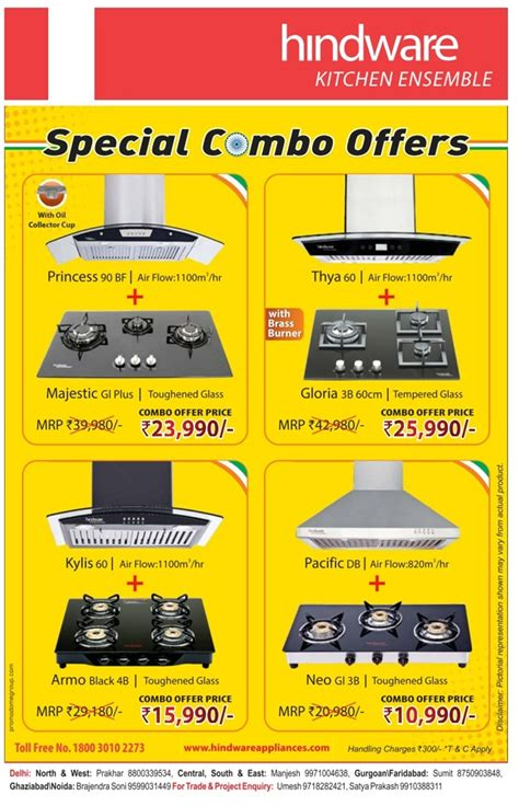 Hindware Kitchen Appliances Combo Offer  Sale  Offer And