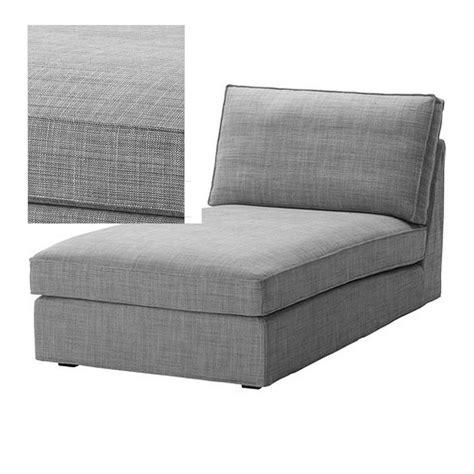 ikea kivik chaise slipcover cover isunda gray grey bezug housse