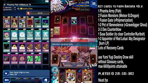 duel links farm lv40 yami bakura without union attack for 7000 points 闇バクラ 闇貘良 40 無聯合攻擊 7000分
