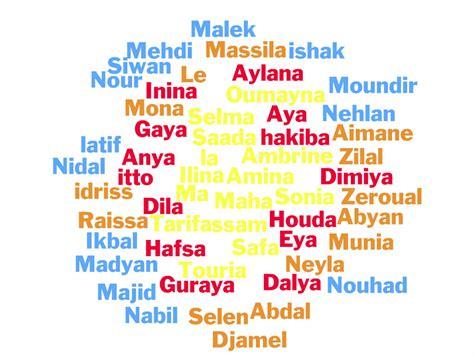 prenom musulman moderne fille 28 images pr 233 nom b 233 b 233 fille arabe je me suis tromp