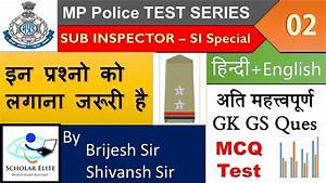MP Police Sub Inspector | Vyapam GK GS Test Series P2 ...