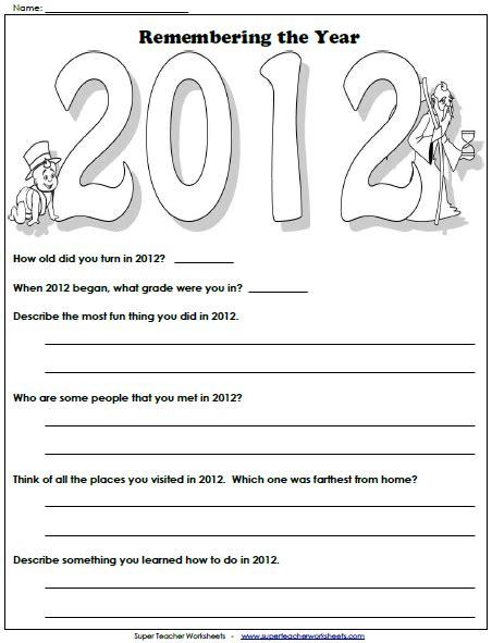 Super Teacher Worksheets Multiplication  Teacher Worksheets And Maths Puzzles On Pinterest1000