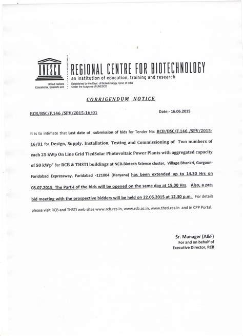 Sample Resume For Hindi Teacher Delhi