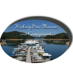 Lake Hickory Marina Boat Rental by Photos Norris Lake