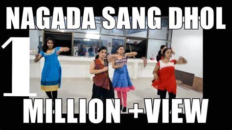 Nagada Sang Dhoe Baje..ram-leela Dance By Dance Floor
