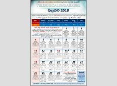 Andhra Pradesh Telugu Calendars 2018 February