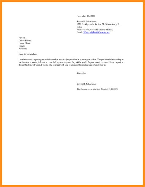 Sending Resume Via Email Sample  Memo Example. Or Nurse Resume. Free Resume Templets. How To Have A Good Resume. Chronological Resume Samples. Free Work Resume. Help To Create A Resume. Etl Tester Resume. How To Make A Resume For Free And Download It