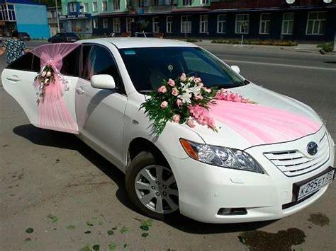 wedding car decor decoration