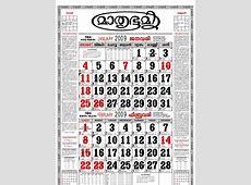 Malayalam Calendar March 2019 Calendar Creative Printable