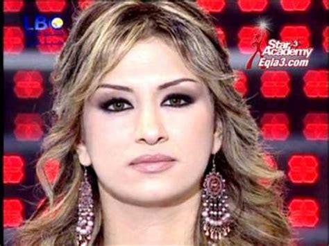Rym Ghazali ريم غزالي