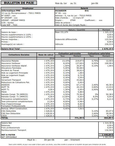 modele fiche de paie ouvrier document