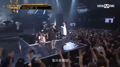【繁中字幕】宋閔浩(mino) Ft太陽  膽怯 Fear Youtube