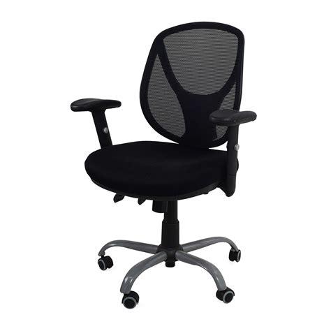 75 staples staples acadia ergonomic mesh office