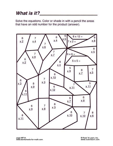 Math Practice Multiplication Worksheets Free Printable Math Worksheets  Math Worksheets