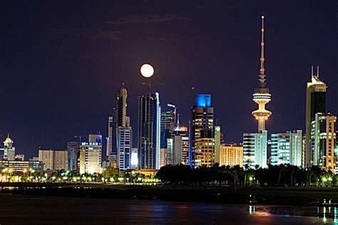 Undp In Kuwait