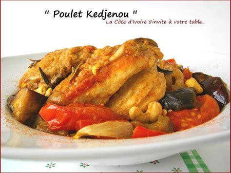 Poulet Kedjenou, Recette Ivoirienne  Recette Afrique De L
