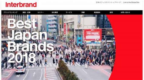 インターブランドジャパン、日本のブランドランキングトップ40を発表  Motor Cars