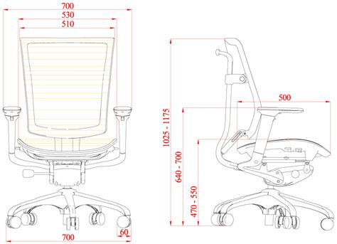office chair seat height cryomats org