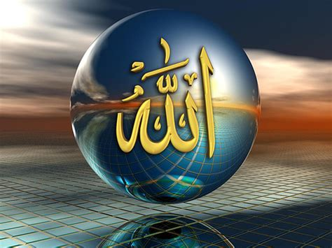Allah Name Wallpapers 2015