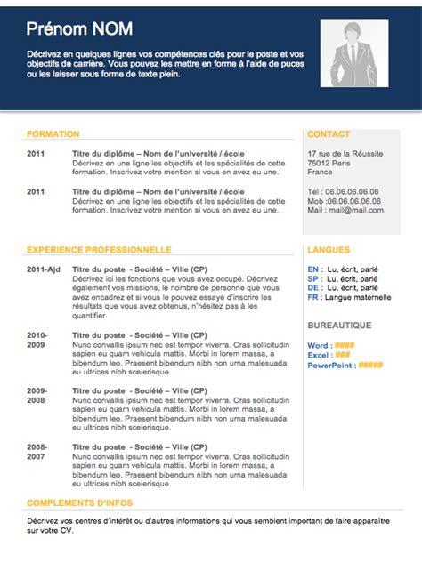 mod 232 le de curriculum vitae cadre recherche d emploi cv moderne cv et exemples de cv