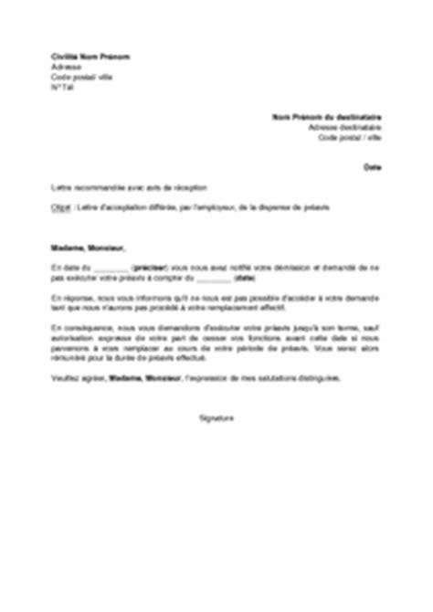 exemple lettre de demission legitime