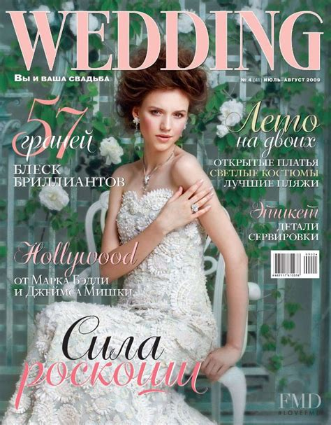 Cover Of Wedding Magazine Russia , July 2009 (id7277. How Do I Plan An Outdoor Wedding. Plan Your Wedding Ireland. Popular Wedding Gift Ideas. Wedding Events Perth 2016. Wedding Outfits Hazel Grove. Wedding Shower Venues Metro Detroit. 50th Wedding Anniversary Napkins. How To Plan Wedding Food