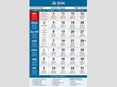 Telugu Calendar 2014 May PDF Print with Festivals