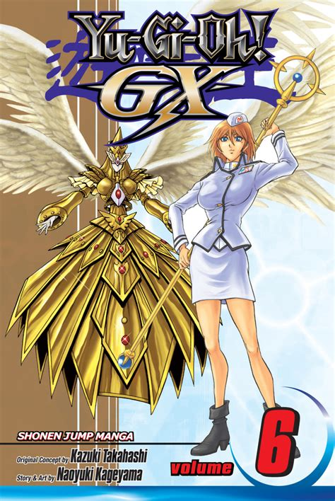 yu gi oh gx volume 6 promotional card yugioh card prices