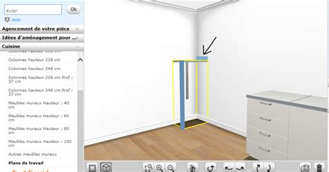 yarial ikea home planner pour mac interessante ideen f 252 r die gestaltung eines raumes in