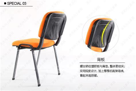 tissu r 233 ception chaises chaise de bureau support pour le dos coussin rembourrage chaise visiteur