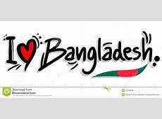 I Love Bangladesh Royalty Free Stock Photo Image 31278645