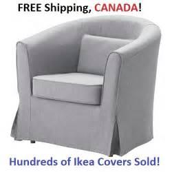 ikea ektorp tullsta chair armchair cover slipcover nordvalla medium gray new cad 119 99