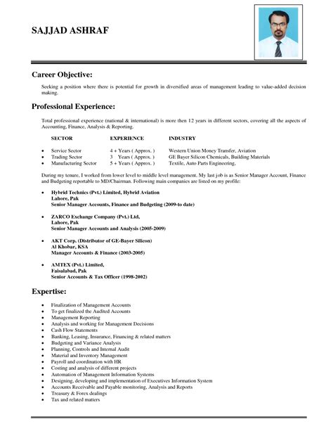 Resume Objective Samples Management. Sample Reference Page For Resume Template. It Project Estimation Template. Samples Of A Professional Resume Template. Curriculum Vitae Templates. Business Report Cover Page. Halloween Party Invitations Template Free. Fire Drill Record Sheet. Request For Interview Sample Letter Template