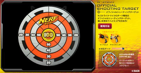 mylastdart takara tomy nerf shooting pot 11 top target