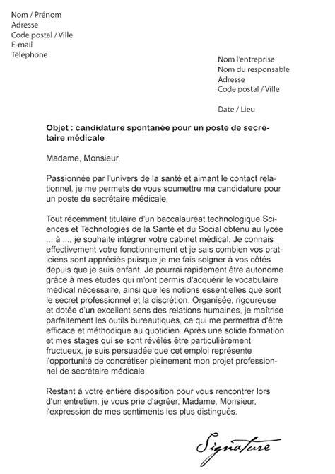 modele lettre de motivation formation secretaire medicale document